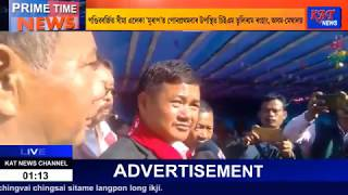 Assamese Prime Time News Date 12 12 2018 News