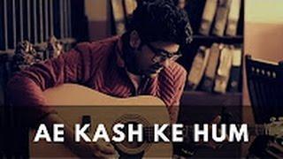 download lagu Ae Kash Ke Hum - Rahul Jain   gratis