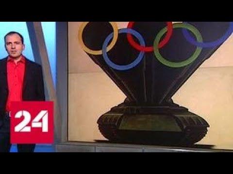 Агитпроп. Авторская программа Константина Семина от 13.01.18 года - Россия 24