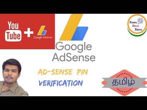 Google Adsense pin verifying On YouTube account Complete Process  2017 in Tamil