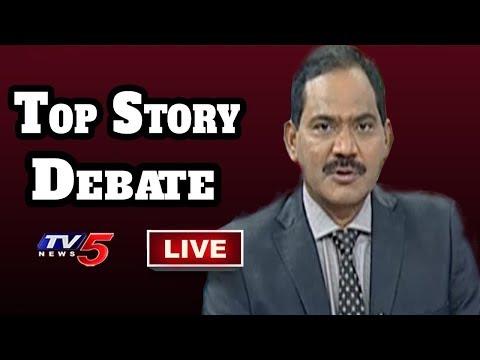 Top Story With Sambasiva Rao LIVE | #TelanganaElections2018 | TV5 News