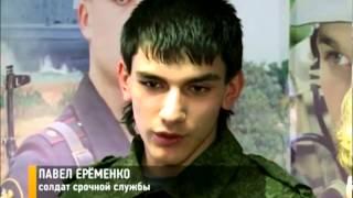 В россии стартует осенний призыв в