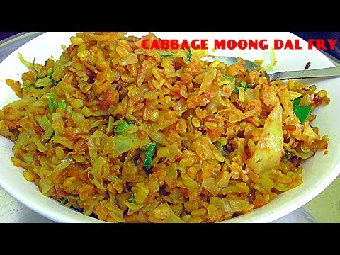cabbage moongdal fry/how to make delicious cabbage fry/క్యాబేజీ పెసరపప్పు ఫ్రై
