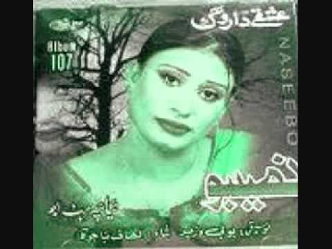 YouTube   NASEEBO lal  shamma pay gaiya  punjabi song  2