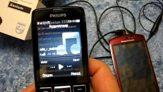 Philips X5500 FM transmitter function