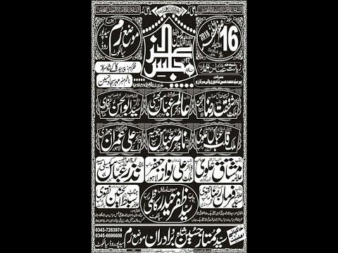 Live Majlis e aza 16 Safar Said pur Road Rum sialkot