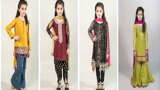 Latest Party Wear Fancy Dresses For Kids Collection