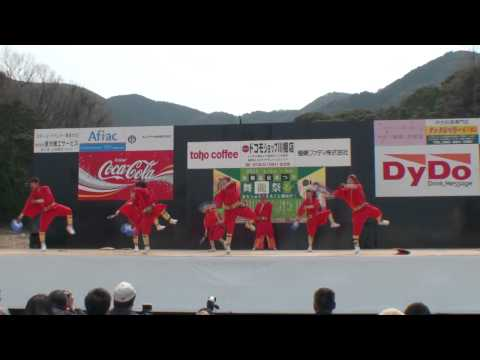 よさこい連みづま ~川棚温泉 舞龍祭2011