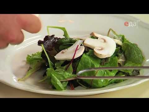 Салат из салатных листьев - Микс-салат по-французски / от шеф-повара / Илья Лазерсон / Мировой повар