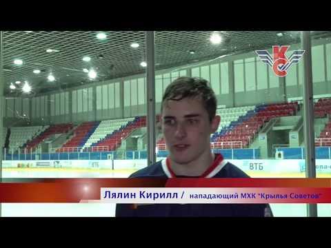 Кирилл Лялин: после матча с Динамо