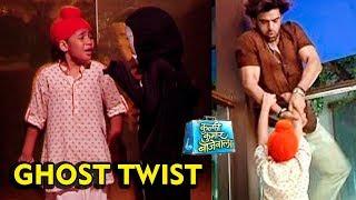 Kullfi Kumarr Bajewala : Ghost Twist | Amyra Turns Ghost To Scare Kulfi | Mohit Malik IV