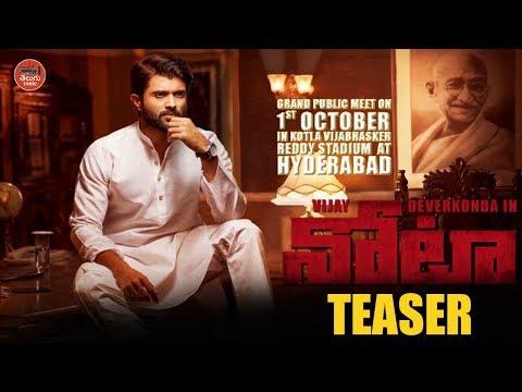 NOTAGrandPublicMeet TEASER | NOTA Movie Trailer | Vijay DevaraKonda | Telugu Tonic