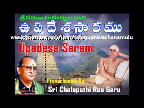 SRI RAMANA MAHARSHI - UPADESA SARAM (Part-8) - Sri Chalapathi Rao Gari Pravachanam