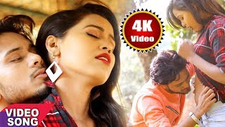 HD VIDEO - जिभि से छुआ जाएदs - Golu Gold - Chhilai Gaile Galiya - Hit Bhojpuri Song 2017
