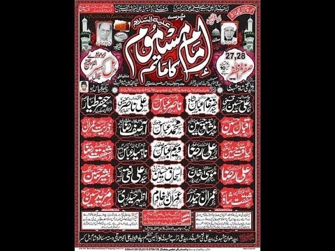 27 Safar 2018 Balkasar Chakwal
