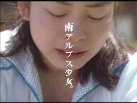 岡本綾の画像 p1_16