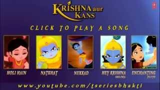 Krishna Aur Kans - Krishna Aur Kans Full Songs Juke Box 2