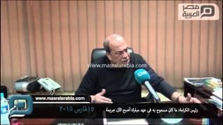 مصر العربية | رئيس الكرامة: ما كان مسموح به فى عهد مبارك أصبح الآن جريمة