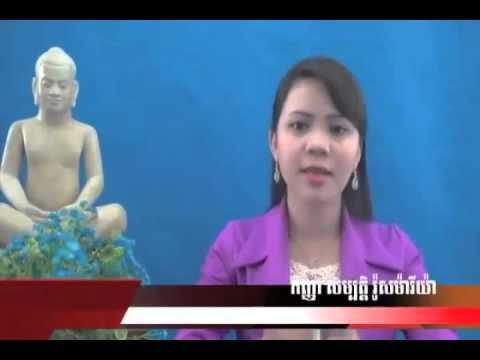 CNRP Daily News 5 Nov 2014 | Khmer hot news | khmer news | Today news | world news
