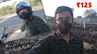 ரூபாய் 125க்கு இதை கட்டாயம் வாங்குங்க! உங்கள் உயிரை காப்பாத்தும்! Mi Airpop Anti Pollution Mask