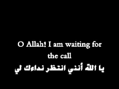 MICHAEL JACKSON: Oh allah! I am waiting for the call !