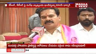TRS Leader Vinay Bhaskar Over Konda Surekha Comments