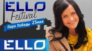 Яжевика - Фея (Ello Festival)