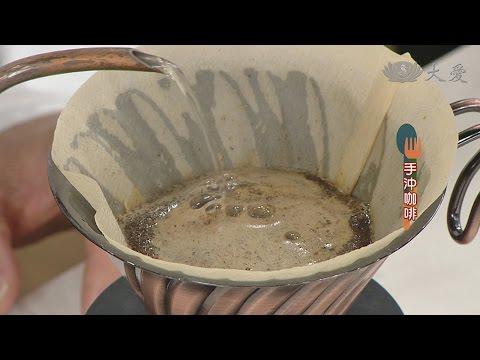 現代心素派-20140923 名人廚房 - 韓懷宗 - 咖啡杯測