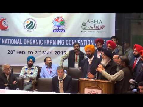 Shri Prakash Singh Badal, Hon CM Punjab at Organic Farming Covention