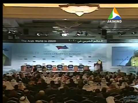 Arab strategy forum dubai, Middle East Edition News, 14.12.2014, Jaihind TV