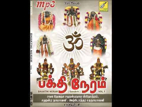 Lakshmi Ashtothram || 108 Names of Lakshmi || Bhathi Neram || Vijay Musicals