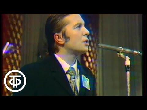 "Геннадий Белов ""Дрозды"" (1973)"