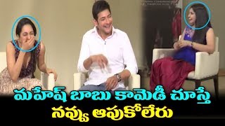 Ram Charan Super Comments on Bharat Ane Nenu Movie