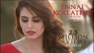Ennai Kollathey Video Song | Geethaiyin Raadhai [Version] | Music Video