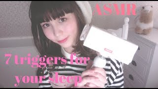 ASMR 7 Triggers for your sleep💕 3Dio Tapping, book pages, plushy, scratching, lid sounds SR3D🌸