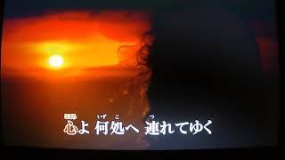 Japan Enka new song  暁(あかつき)伍代夏子 Cover🎤ai