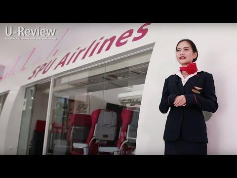 U-Review รีวิวสาขาธุรกิจการบิน คณะศิลปศาสตร์ มหาวิทยาลัยศรีปทุม