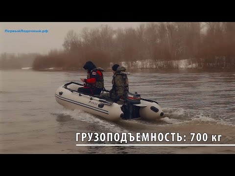 лодка арсенал hunter 3200 киль стингера al характеристики