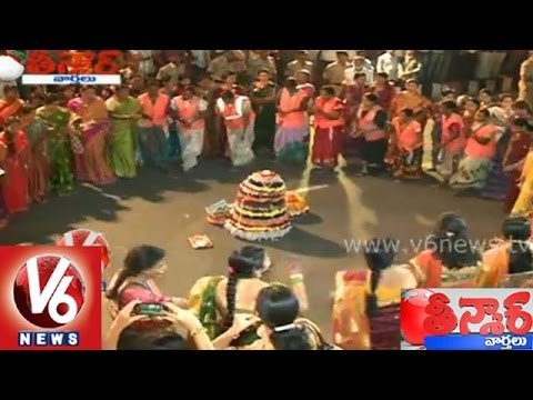 T government announced half days for woman employees - Teenmaar...
