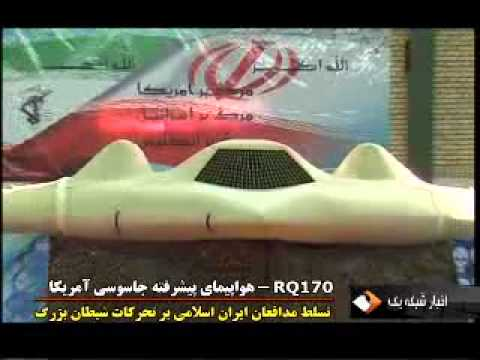 Captured US drone (RQ-170) - Iran TV