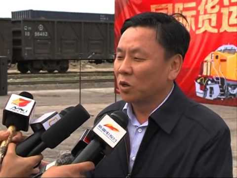New cargo train route links Xinjiang, Moscow