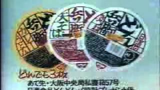 川谷拓三の画像 p1_1