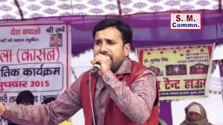 Pingla Bhabhi Ek Bar Bol || Most Popular Haryanvi Ragni // Kasan Ragni Competition