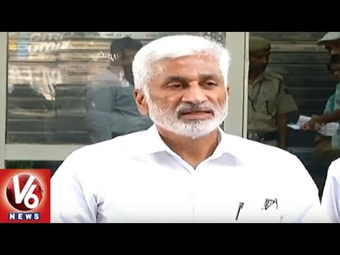 Vijay Sai Reddy Meets National Law Commission | YCP Supports Jamili Elections | V6 News