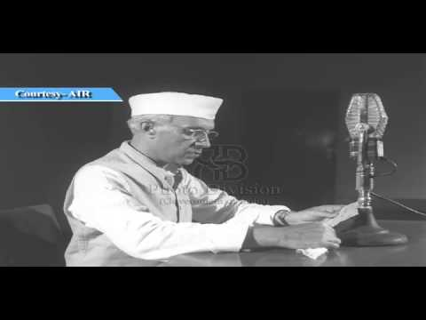 Pandit Jawaharlal Nehru's inspirational speech for youth