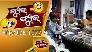 News Fuse 29 September 2017 || Durga Puja 2017 Special