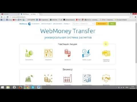 Регистрация кошелька.  Новый интерфейс WebMoney.