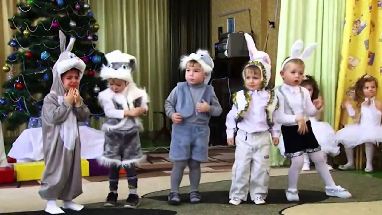 Танец с новым годом на утреннике в детском саду