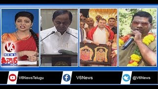 Telangana Budget 2019-20   Rahul Gandhi Walks Tirupati Steps   Velugu Cricket   Teenmaar News