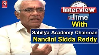 Interview Time With Sahitya Academy Chairman Nandini Sidda Reddy